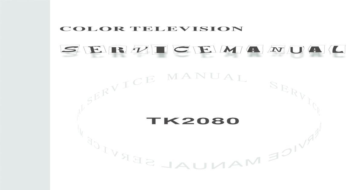 603-tk20800-11 service manuals  1