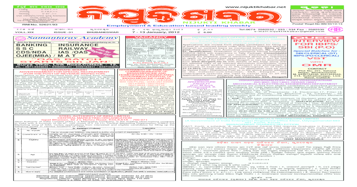 Nijuktikhabar 07 to 13 January - [PDF Document]